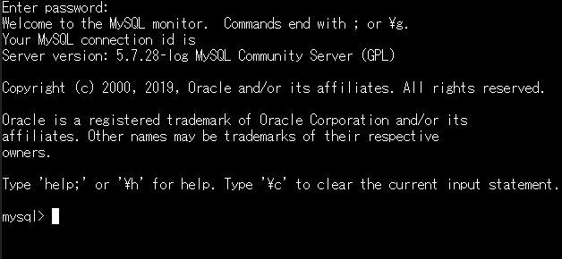 さくらインターネットのMySQLに接続